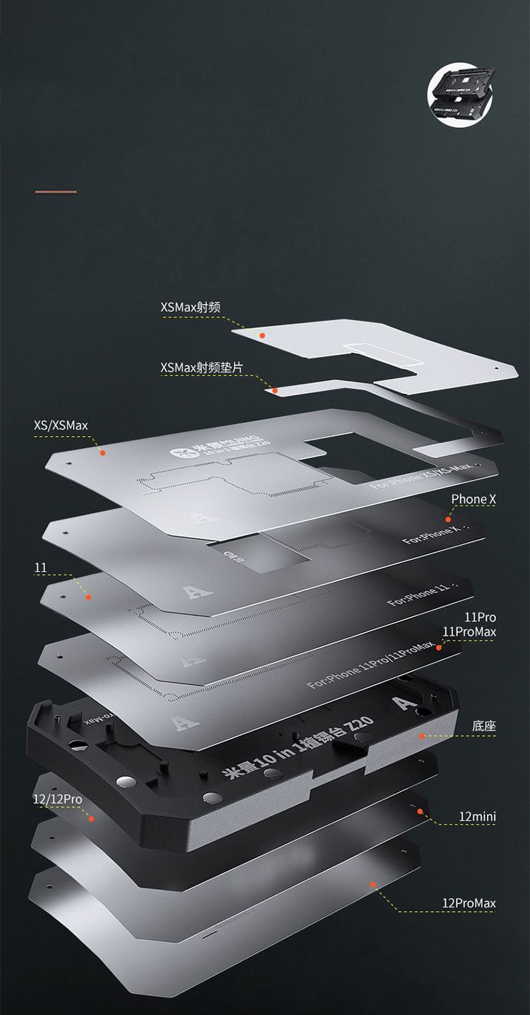 MiJing Z20 Tin Plating Platform