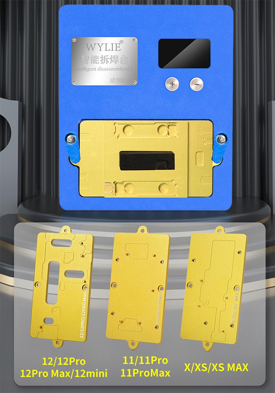 K85 Intelligent Preheating Platform