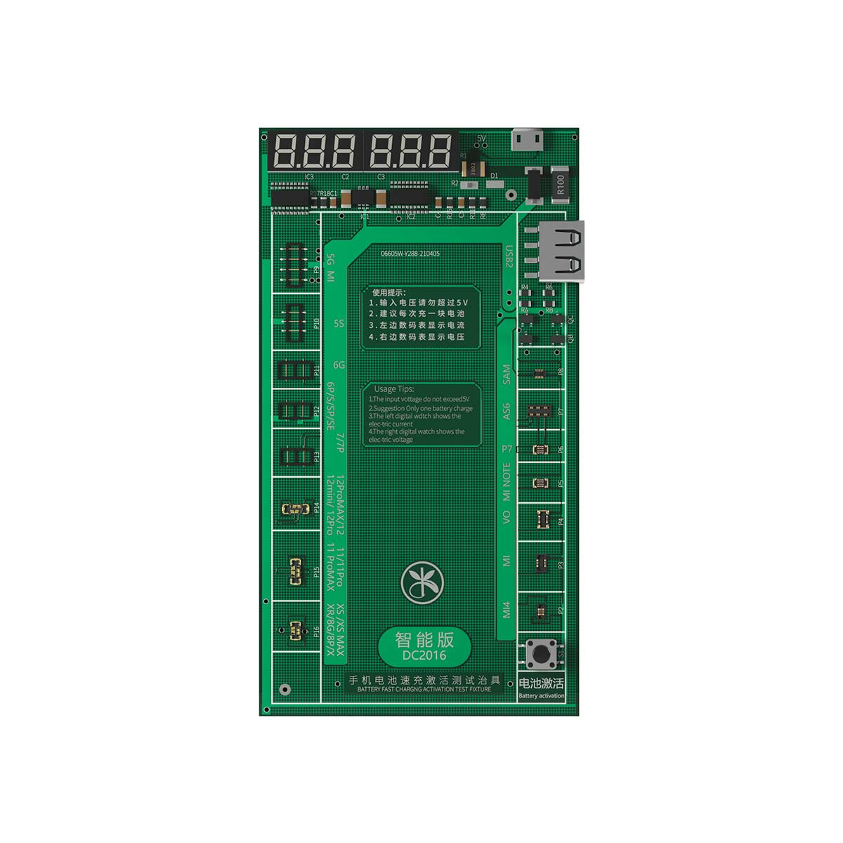 MiJing DC2016 Battery Activation Board For iPhone 5G-12 Pro Max