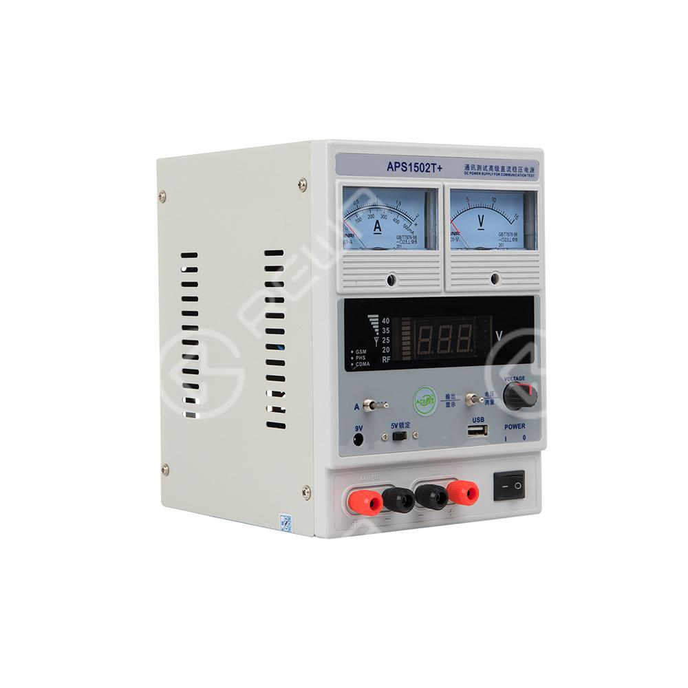 Communication Maintenance Power Supply (220V)