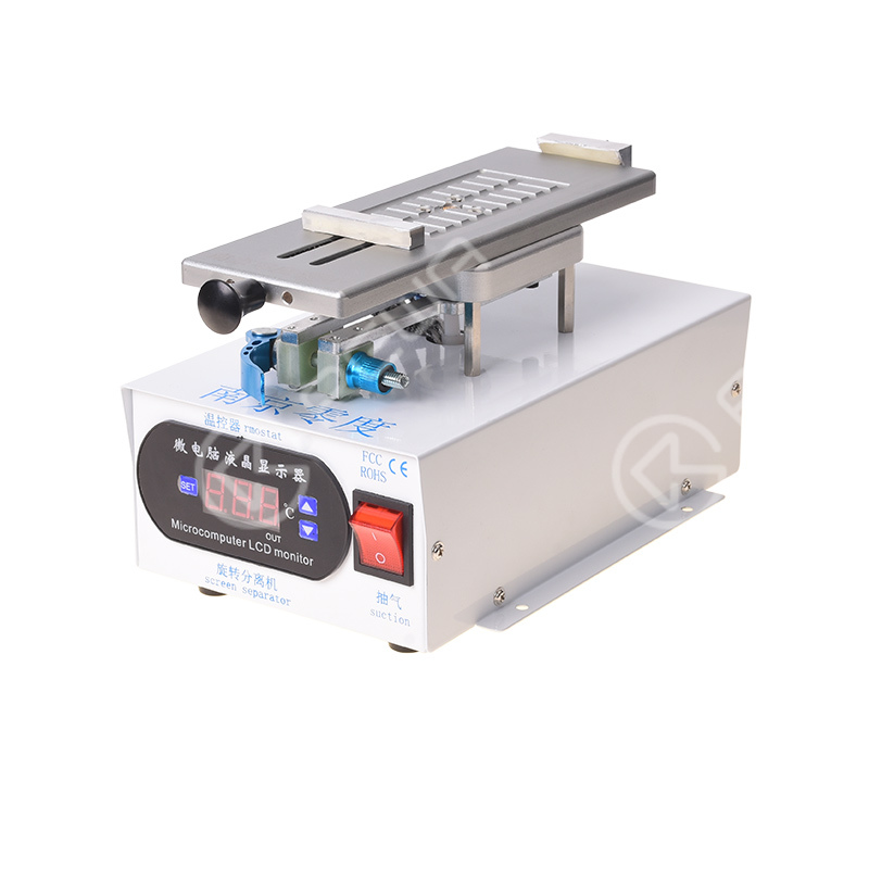 Rotatable Curved Screen LCD Separating Machine With Built-in Pump