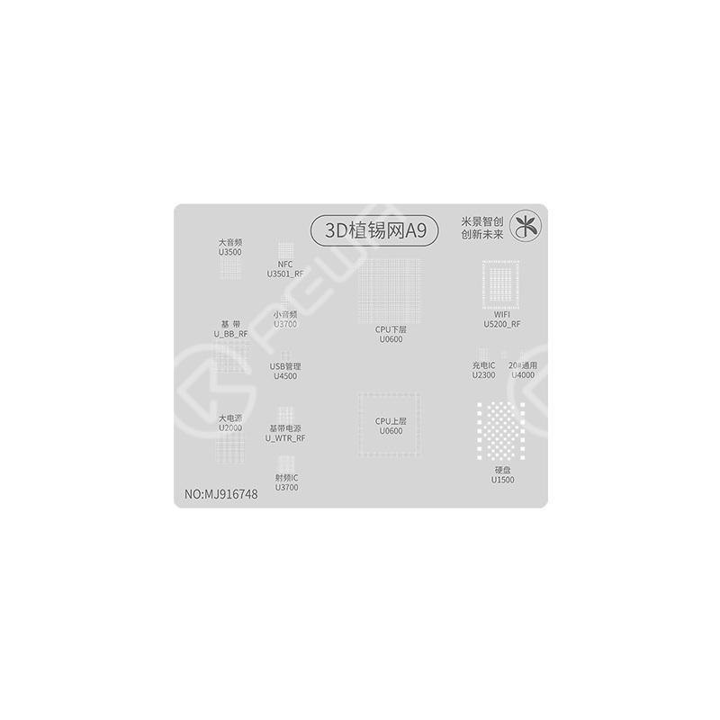 MiJing 3D BGA Reballing Stencil For A8/A9/A10/A11/A12/A13