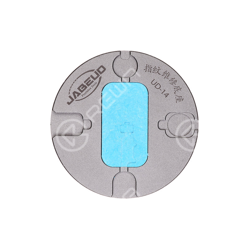 JABE UD-14 Multi-fuction Fingerprint Repair Base