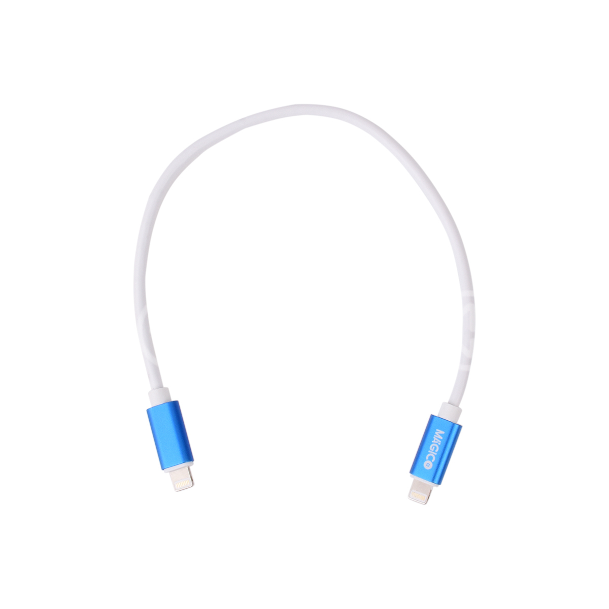 Lighting To Lighting OTG Data Cable For iPhone